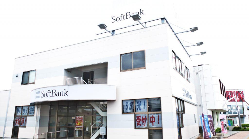 ソフトバンク大村店